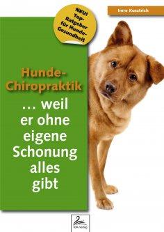 eBook: Hunde-Chiropraktik