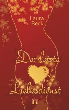 eBook: Der letzte Liebesdienst