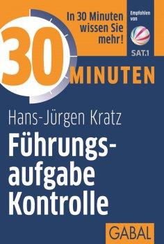 eBook: 30 Minuten Führungsaufgabe Kontrolle