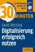 eBook: 30 Minuten Digitalisierung erfolgreich nutzen