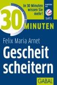 eBook: 30 Minuten Gescheit scheitern