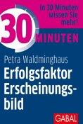 eBook: 30 Minuten Erfolgsfaktor Erscheinungsbild