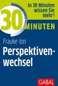eBook: 30 Minuten Perspektivenwechsel