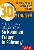 ebook: 30 Minuten So kommen Frauen in Führung!