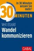 eBook: 30 Minuten Wandel kommunizieren