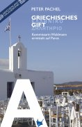 eBook: Griechisches Gift