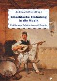 eBook: Griechische Einladung in die Musik