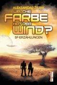 eBook: Welche Farbe hat der Wind