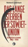 eBook: Das lange Sterben der Sowjetunion