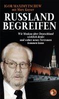 eBook: Russland begreifen