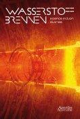 ebook: Nukleosynthese 1: Wasserstoffbrennen