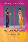 eBook: Yoga und Atemtypen