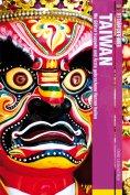 eBook: Fettnäpfchenführer Taiwan