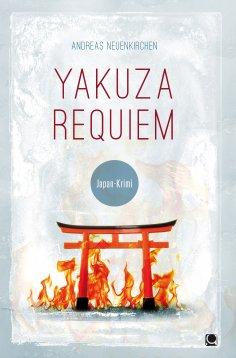 ebook: Yakuza Requiem