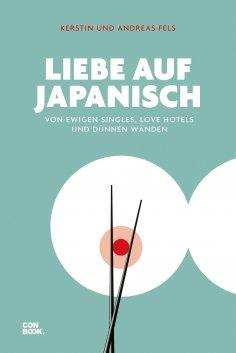 eBook: Liebe auf Japanisch