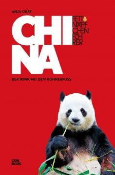 eBook: Fettnäpfchenführer China