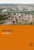 eBook: Jerusalem