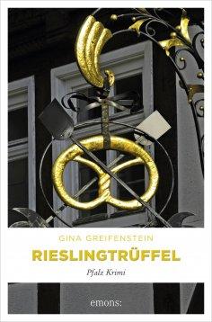 eBook: Rieslingtrüffel