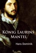ebook: König Laurins Mantel