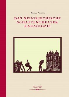 eBook: Das neugriechische Schattentheater Karagiozis