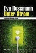 eBook: Unter Strom