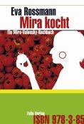 eBook: Mira kocht