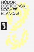 eBook: Noches blancas
