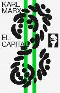 ebook: El Capital: tomo I