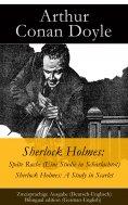 eBook: Sherlock Holmes: Späte Rache (Eine Studie in Scharlachrot) / Sherlock Holmes: A Study in Scarlet - Z