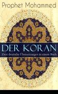 eBook: Der Koran - Zwei deutsche Übersetzungen in einem Buch