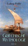 ebook: Griechische Mythologie (Band 1&2)
