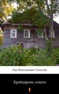 eBook: Крейцерова соната (Kreitzerova sonata. The Kreutzer Sonata)