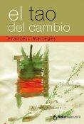 eBook: El Tao del Cambio