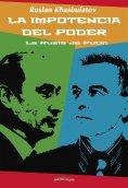 eBook: La impotencia del poder